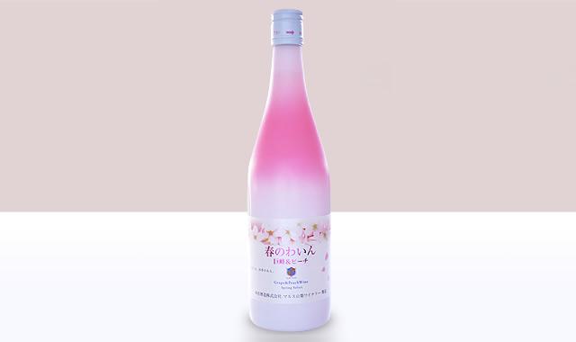 本坊酒造 春のワイン 巨峰&ピーチ